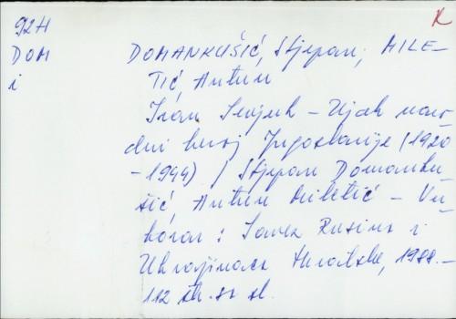 Ivan Senjuk-Vujko narodni heroj Jugoslavije (1920-1944) / Stjepan Domankušić