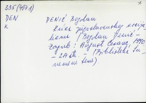 Kriza jugoslavenskog socijalizma / Bogdan Denić