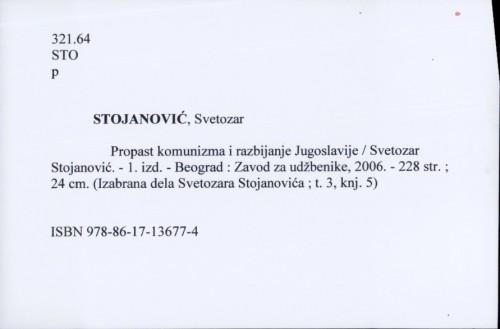 Propast komunizma i razbijanje Jugoslavije / Svetozar Stojanović.