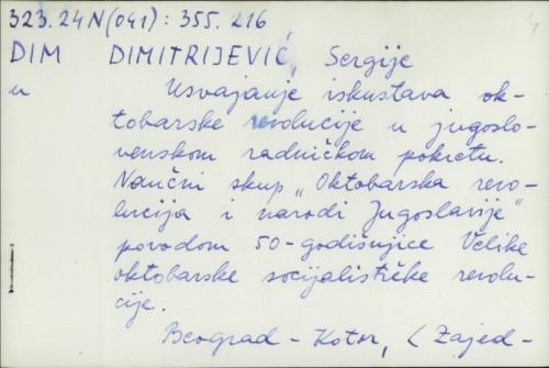 Usvajanje iskustava oktobarske revolucije u jugoslovenskom radničkom pokretu : naučni skup