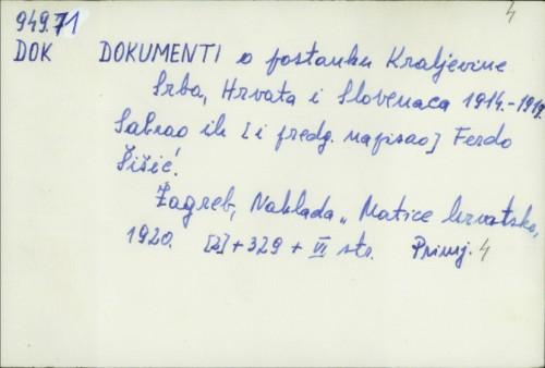 Dokumenti o postanku Kraljevine Srba, Hrvata i Slovenaca 1914.-1919. / Ferdo Šišić