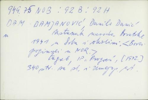 Ustanak naroda Hrvatske 1941 u Srbu i okolini : [borci poginuli u NOR] / Danilo Danić Damjanović