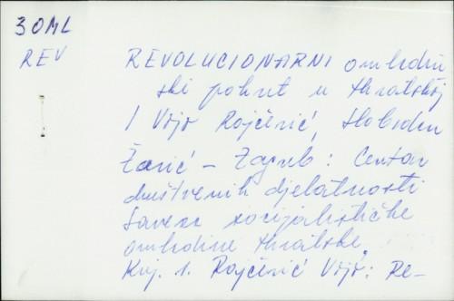 Revolucionarni omladinski pokret u Hrvatskoj / Vojo Rojčević, Slobodan Žarić
