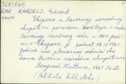 Ekspoze u Saveznoj narodnoj skupštini povodom Izvještaja o radu Saveznog izvršnog veća u 1960. godini / Edvard Kardelj.