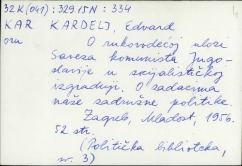 O rukovodećoj ulozi Saveza komunista Jugoslavije u socijalističkoj izgradnji ; O zadacima naše zadružne politike / Edvard Kardelj.
