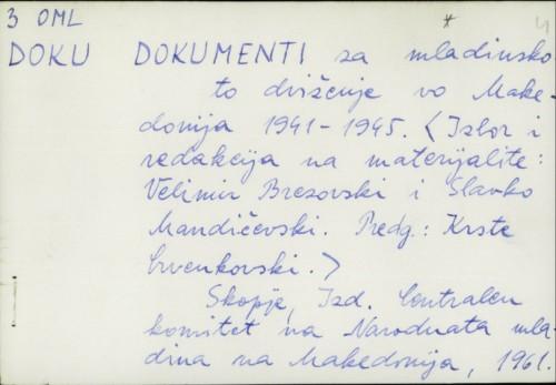 Dokumenti za mladinskoto dviženje vo Makedonija 1941-1945. / Velimir Brezovski