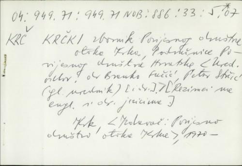 Krčki zbornik Povijesnog društva otoka Krka / [glavni urednik Petar Strčić].