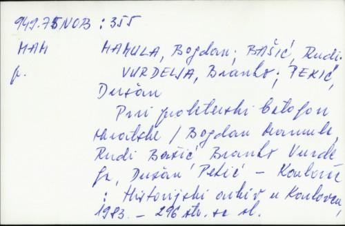 Prvi proleterski bataljon Hrvatske / Histor. Arhiv. Bogdan Mamula ... Odgov. ured. i red. Đuro Zatezalo ...