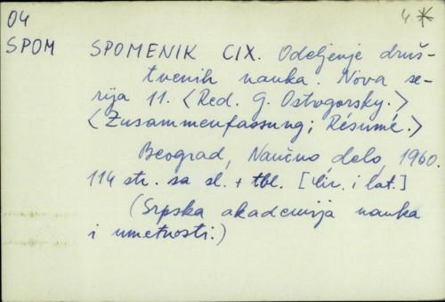 Spomenik CIX : Odeljenje društvenih nauka. Nova serija 11 / Red. G. Ostragorsky