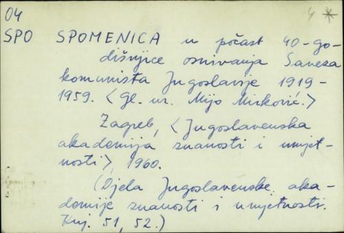 Spomenica u počast 40-godišnjice osnivanja Saveza komunista Jugoslavije : 1919. - 1959. / [gl. ur. Mijo Mirković].