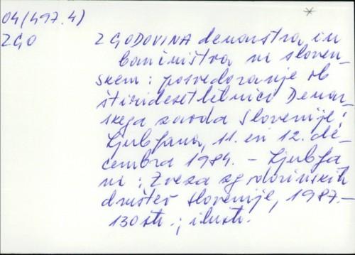 Zgodovina denarstva in bančništva na slovenskem : posvetovanje ob štiridesetletnici Denarnega zavoda Slovenije, Ljubljana, 11. in 12. decembra 1984f[uredili Peter Kos...et al.].