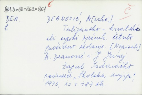 Talijansko-hrvatski ili srpski rječnik / Mirko Deanović
