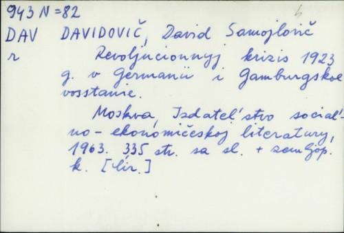 Revoljucionnyj krizis 1923 g. v Germanii i Gamburgskoe vosstanie / David Samojlovič Davidovič