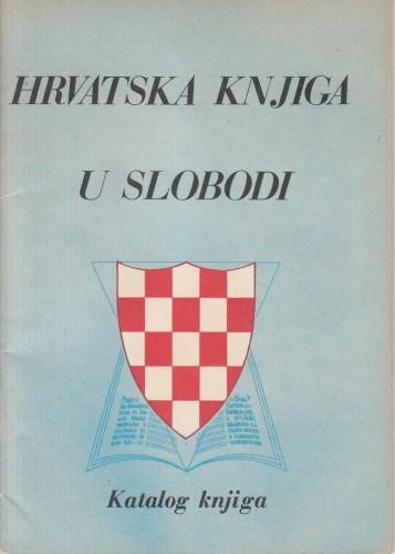 Hrvatska knjiga u slobodi : katalog knjiga 1978 / [priredio Zvonimir Baotić].