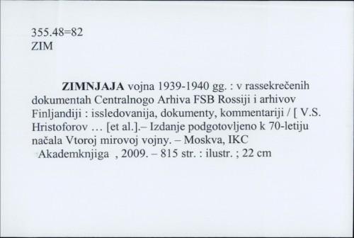 Zimnjaja vojna : 1939-1940.