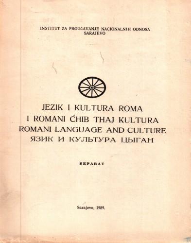 Prilog bibliografiji o Romima (Ciganima) u SFR Jugoslaviji : s posebnim obzirom na Etnološku i folklorističku građu u periodici / Marija Dalbello.