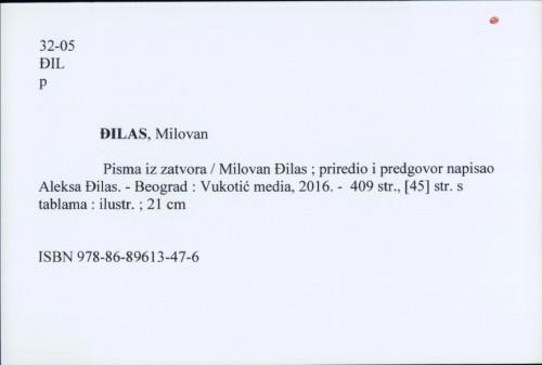 Pisma iz zatvora / Milovan Đilas