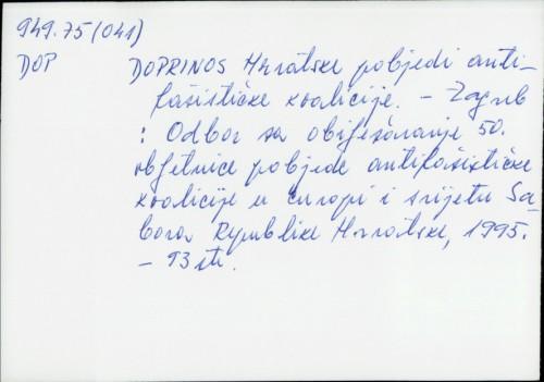 Doprinos Hrvatske pobjedi antifašističke koalicije /