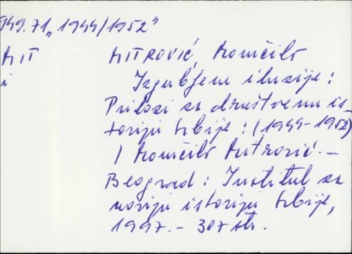 Izgubljene iluzije : prilozi za društvenu istoriju Srbije 1944-1952 / Momčilo Mitrović.