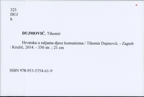 Hrvatska u raljama djece komunizma / Tihomir Dujmović