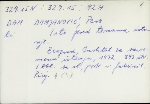 Tito pred temama istorije / Pero Damjanović