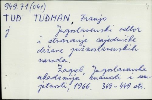 Jugoslavenski odbor i stvaranje zajedničke države južnoslavenskih naroda / Franjo Tuđman