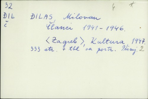 Članci 1941-1946. / Milovan Đilas