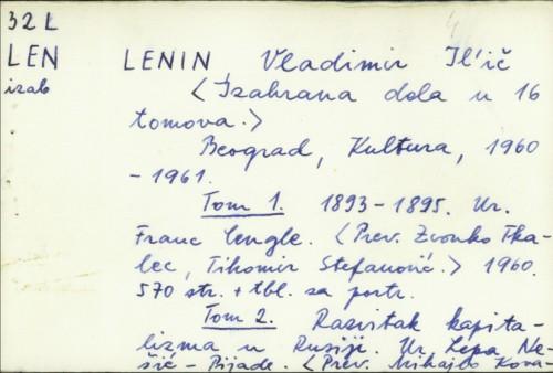 Izabrana dela : u 16 tomova / V. I. Lenjin