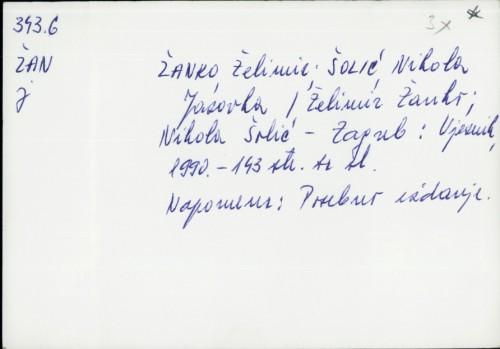 Jazovka / [urednici] Želimir Žanko, Nikola Šolić ; [autori] Mirjana Dugandžija... [et. al.] ; fotografije] Darko Brdarić... [et al.].