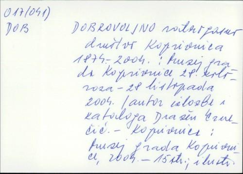 Dobrovoljno vatrogasno društvo Koprivnica 1874.-2004. : Muzej grada Koprivnice 28. kolovoza-28. listopada 2004. / [autor izložbe i kataloga Dražen Ernečić]