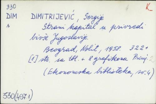 Strani kapital u privredi bivše Jugoslavije / Sergije Dimitrijević