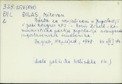 Borba za socijalizam u Jugoslaviji i peti kongres KPJ / Milovan Đilas