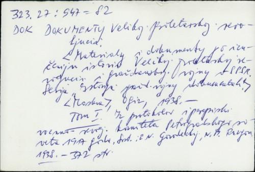 Dokumenty Velikoj proleterskoj revoljucia : materialy i dokumenty... /