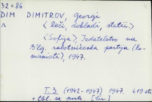 Reči, dokladi, statii / Georgi Dimitrov