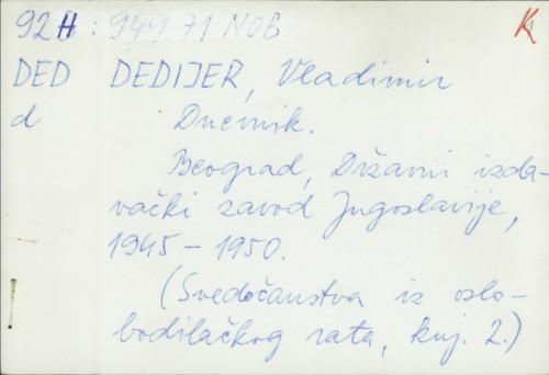Dnevnik / Vladimir Dedijer