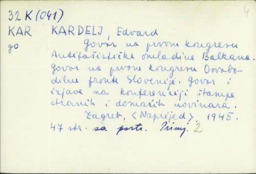 Govor na prvom kongresu Antifašističke omladine Balkana / Edvard Kardelj.