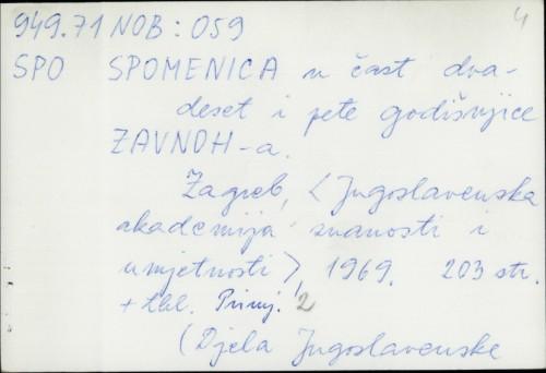 Spomenica u čast dvadeset i pete godišnjice ZAVNOH-a / [fotodokumentacija: Muzej revolucije naroda Hrvatske].