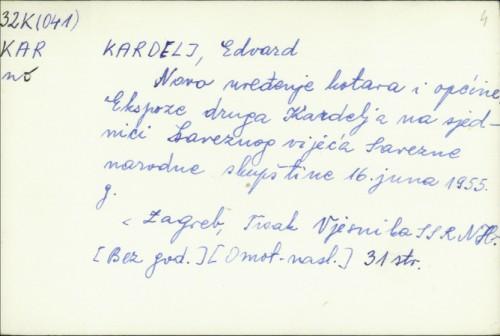 Novo uređenje kotara i općine : ekspoze druga Kardelja na sjednici Saveznog vijeća Savezne narodne skupštine 16. juna 1955. g. / Edvard Kardelj.