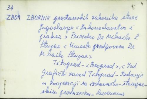Zbornik građanskih zakonika stare Jugoslavije / priredio dr. Mihailo Stupar
