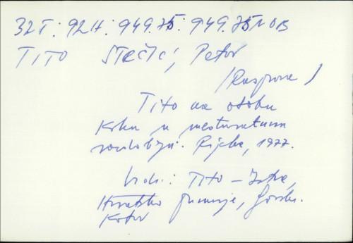 Tito na otoku Krku u međuratnom razdoblju / Petar Strčić